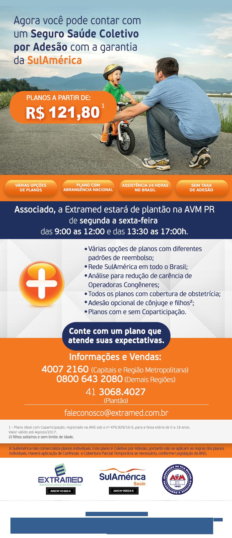 e-mail-mkt-avm-plantao