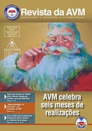Revista AVM 2016